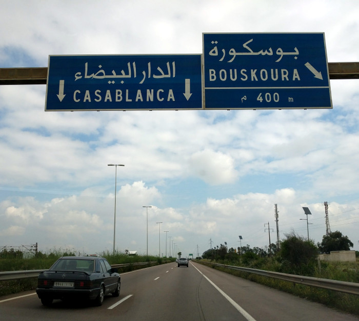 Sign for Casablanca